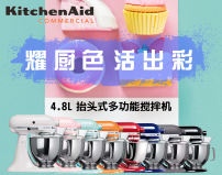 KitchenAid 凯膳怡