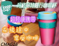 KeepCup 慕咖